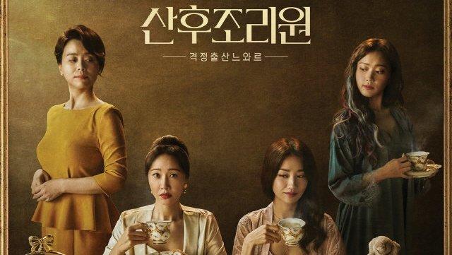 Memahami Peran Ibu Lewat Drama Korea